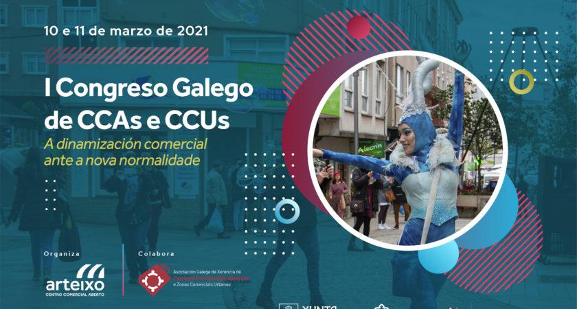 I Congreso CCAs e CCUs de Galicia.